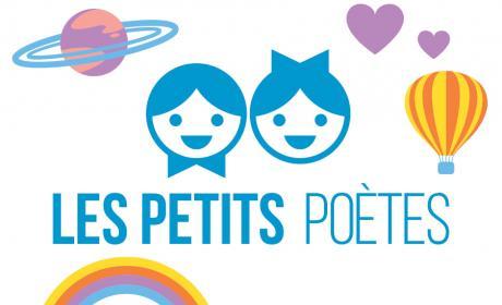 Logo salle des petits poètes